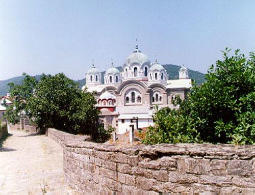 Русский монастырь свмч. Пантелеимона