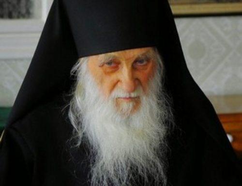 Скончался игумен Русского на Афоне монастыря свмч Пантелеимона схиархимандрит Иеремия